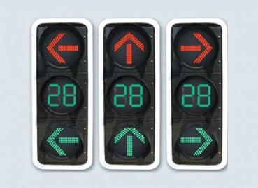 倒计时行人交通信号灯